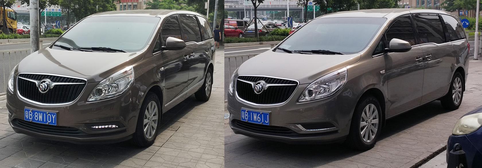 深圳市深港通汽车租赁有限公司
